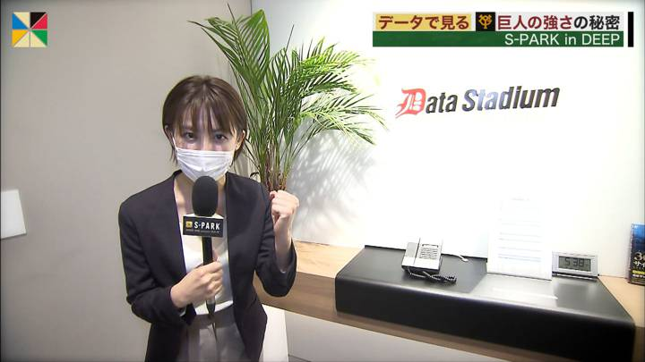 2020年10月11日宮司愛海の画像04枚目