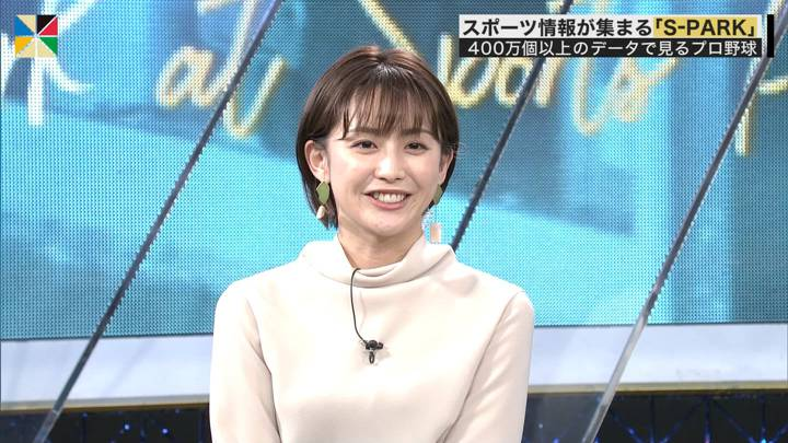 2020年10月11日宮司愛海の画像10枚目