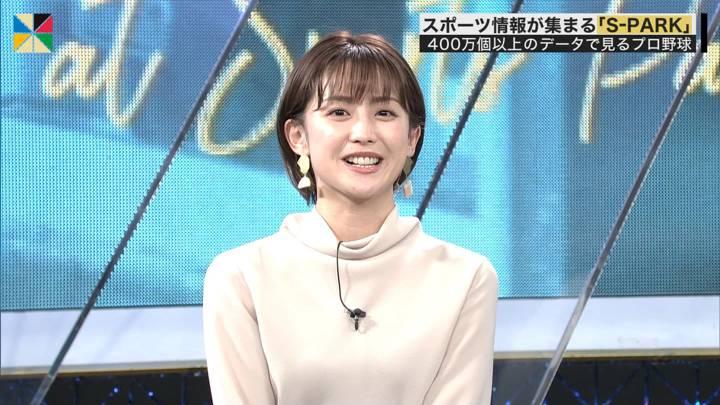 2020年10月11日宮司愛海の画像11枚目