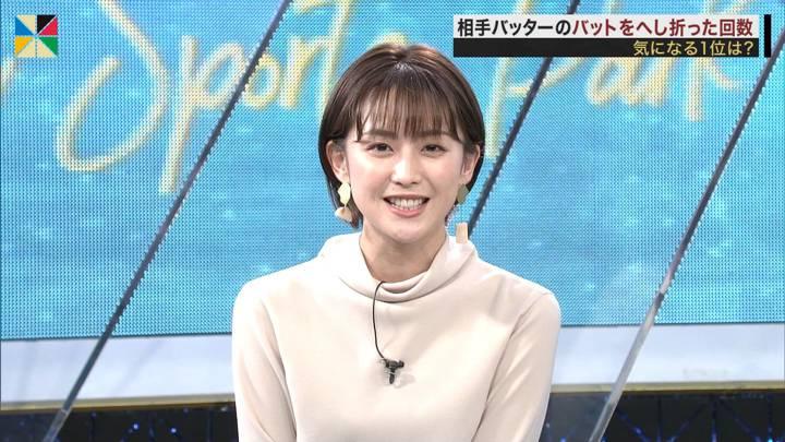 2020年10月11日宮司愛海の画像13枚目
