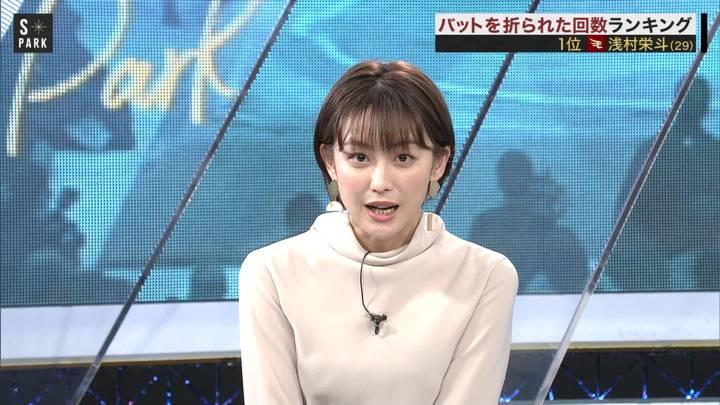 2020年10月11日宮司愛海の画像15枚目