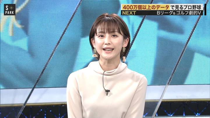 2020年10月11日宮司愛海の画像17枚目