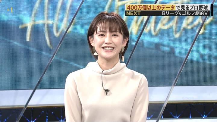 2020年10月11日宮司愛海の画像18枚目
