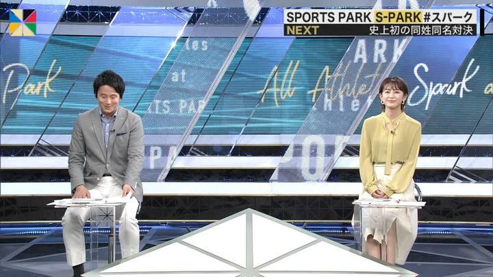 2020年10月17日宮司愛海の画像09枚目