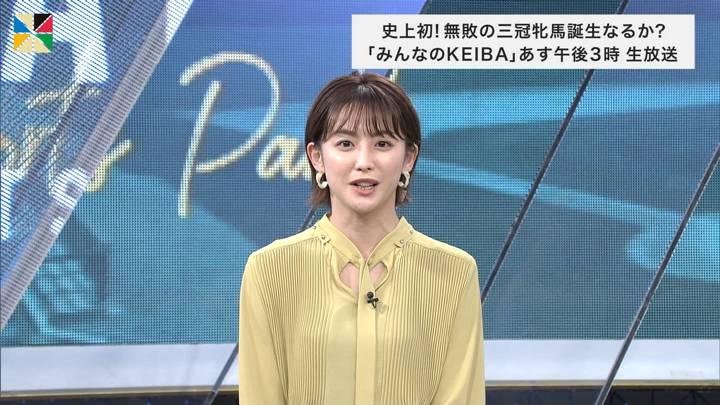 2020年10月17日宮司愛海の画像11枚目