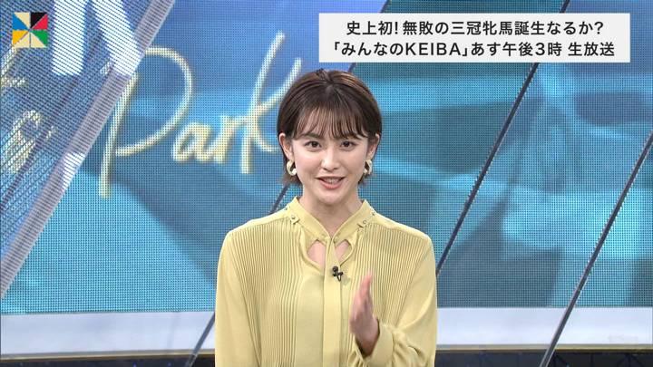 2020年10月17日宮司愛海の画像12枚目