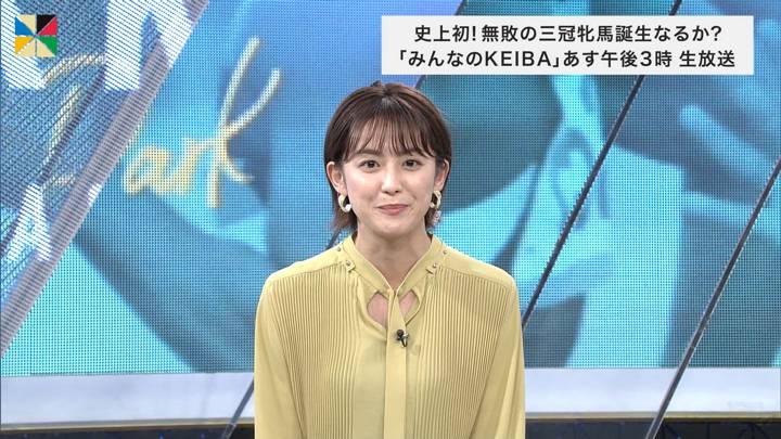2020年10月17日宮司愛海の画像13枚目
