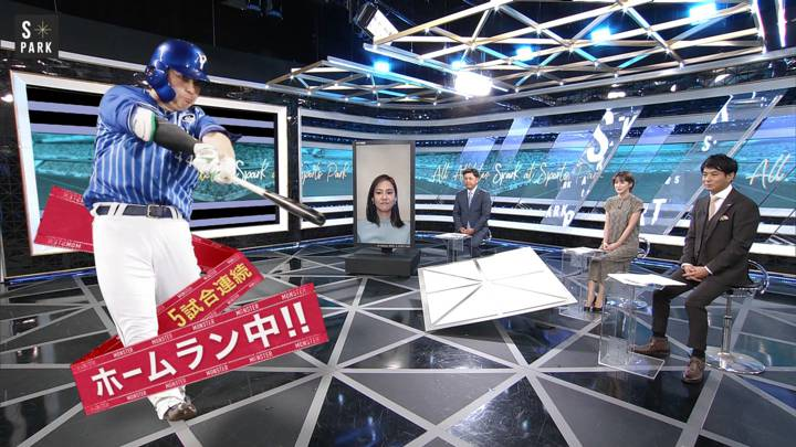 2020年10月18日宮司愛海の画像07枚目
