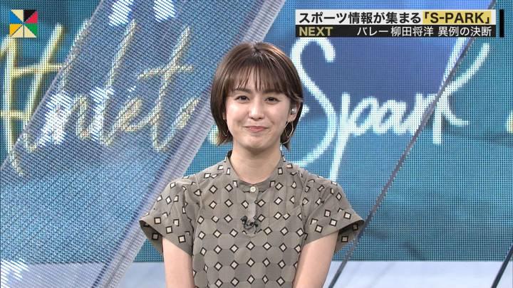 2020年10月18日宮司愛海の画像11枚目