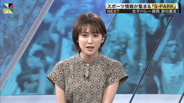 2020年10月18日宮司愛海の画像14枚目