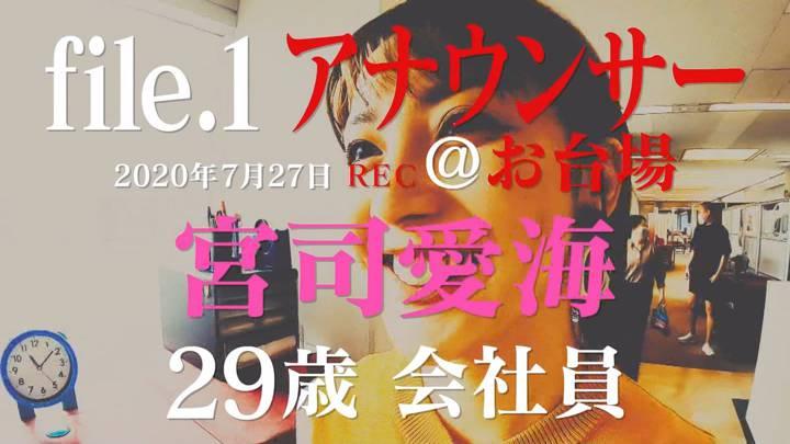 2020年10月21日宮司愛海の画像04枚目