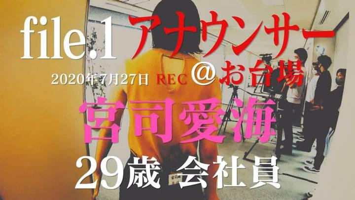 2020年10月21日宮司愛海の画像05枚目