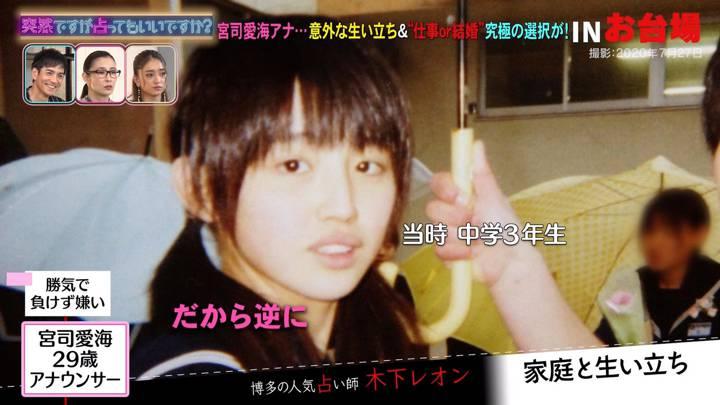 2020年10月21日宮司愛海の画像15枚目