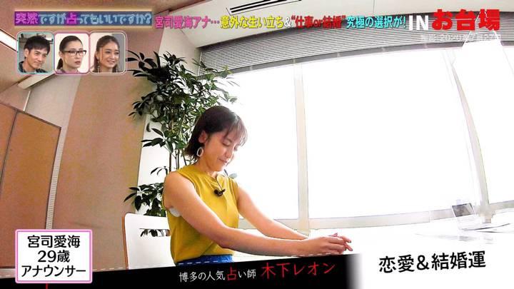 2020年10月21日宮司愛海の画像22枚目