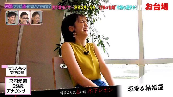 2020年10月21日宮司愛海の画像30枚目
