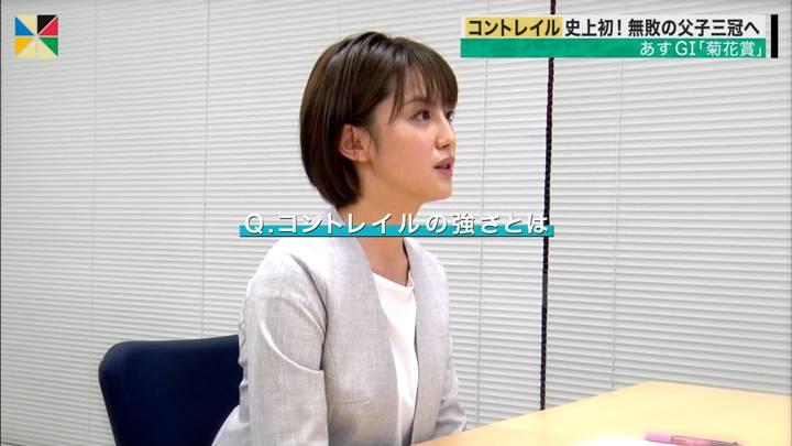 2020年10月24日宮司愛海の画像01枚目