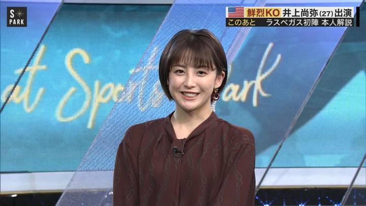 2020年11月01日宮司愛海の画像04枚目