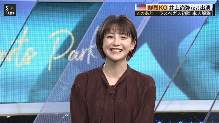 2020年11月01日宮司愛海の画像06枚目