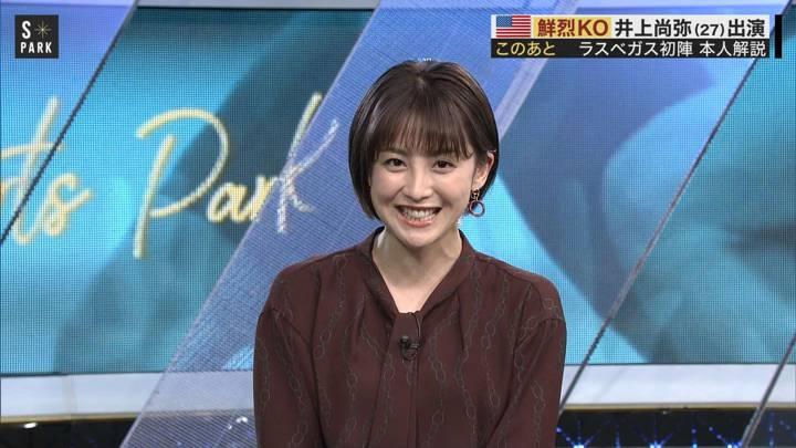 2020年11月01日宮司愛海の画像07枚目