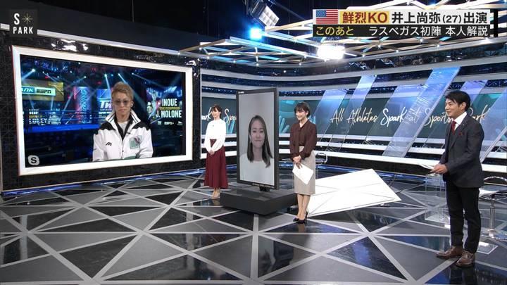 2020年11月01日宮司愛海の画像08枚目