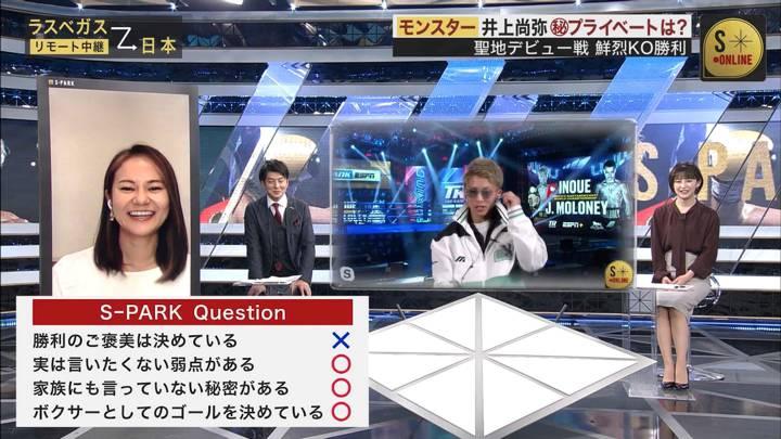 2020年11月01日宮司愛海の画像09枚目