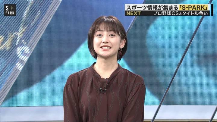 2020年11月01日宮司愛海の画像10枚目