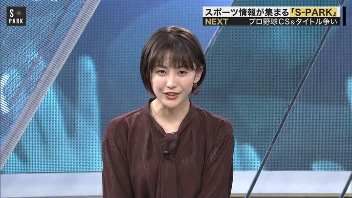 2020年11月01日宮司愛海の画像11枚目