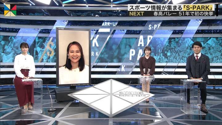 2020年11月01日宮司愛海の画像13枚目