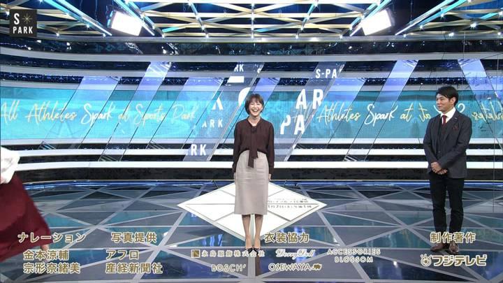 2020年11月01日宮司愛海の画像18枚目