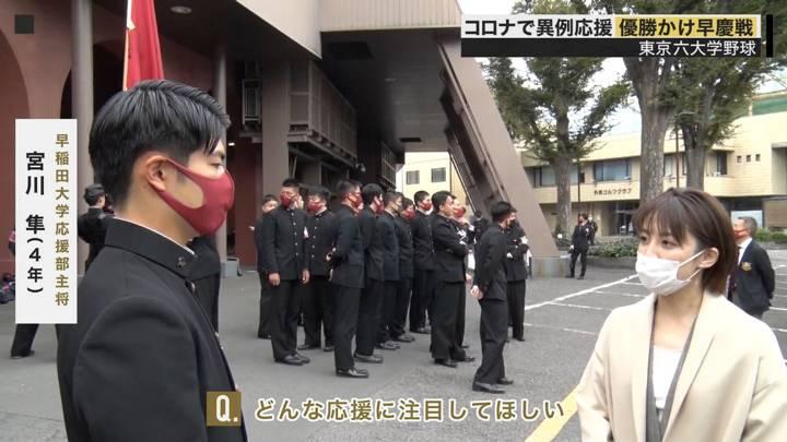 2020年11月07日宮司愛海の画像02枚目