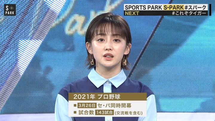 2020年11月14日宮司愛海の画像05枚目