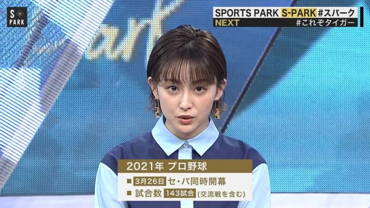 2020年11月14日宮司愛海の画像06枚目