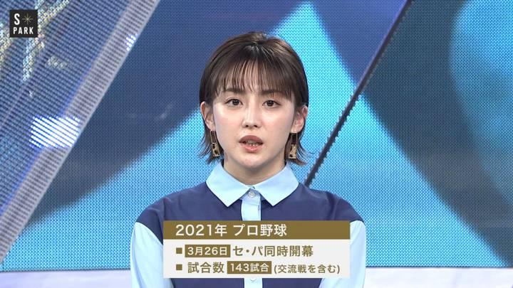 2020年11月14日宮司愛海の画像08枚目