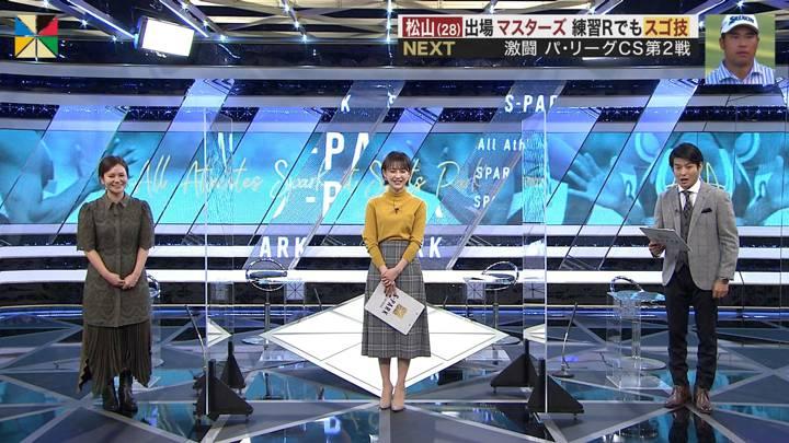 2020年11月15日宮司愛海の画像01枚目