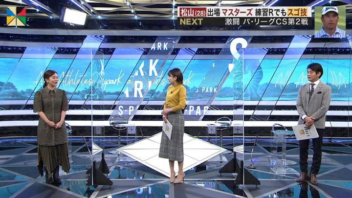 2020年11月15日宮司愛海の画像02枚目