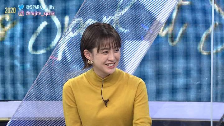 2020年11月15日宮司愛海の画像04枚目