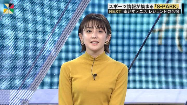 2020年11月15日宮司愛海の画像13枚目