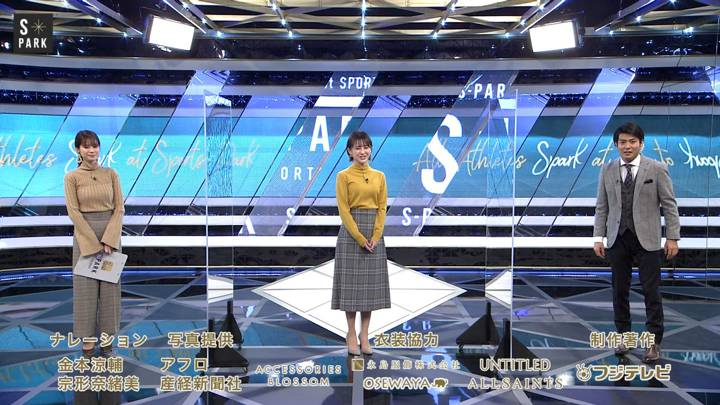 2020年11月15日宮司愛海の画像18枚目