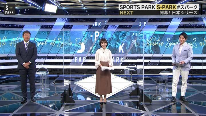 2020年11月21日宮司愛海の画像01枚目