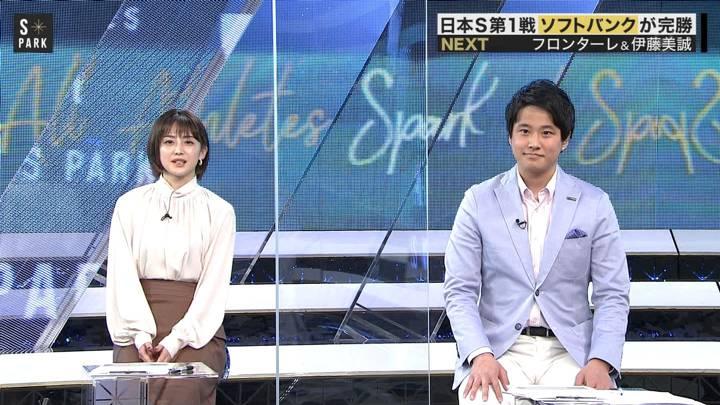 2020年11月21日宮司愛海の画像04枚目