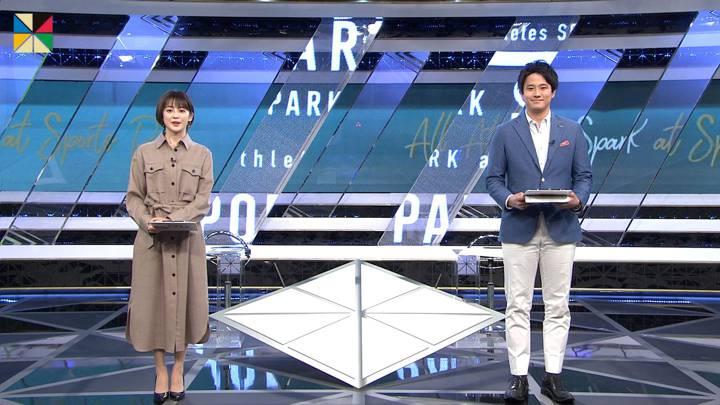 2020年11月28日宮司愛海の画像01枚目