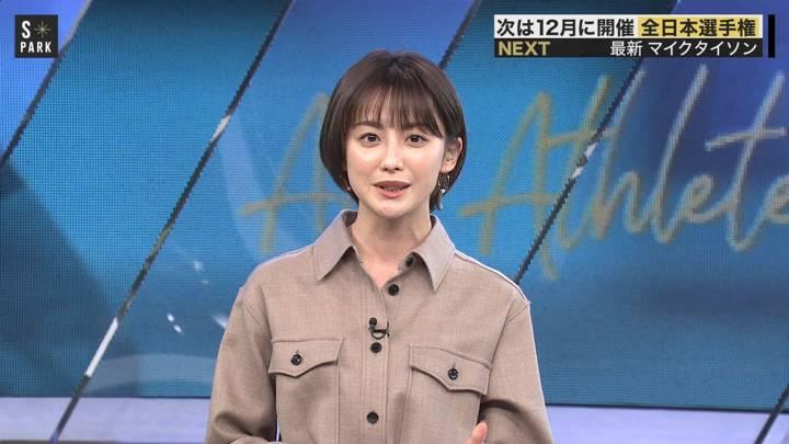 2020年11月28日宮司愛海の画像02枚目