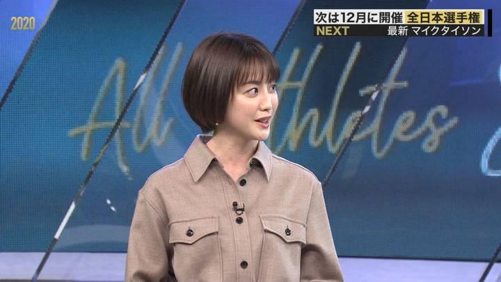 2020年11月28日宮司愛海の画像03枚目