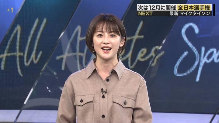 2020年11月28日宮司愛海の画像04枚目