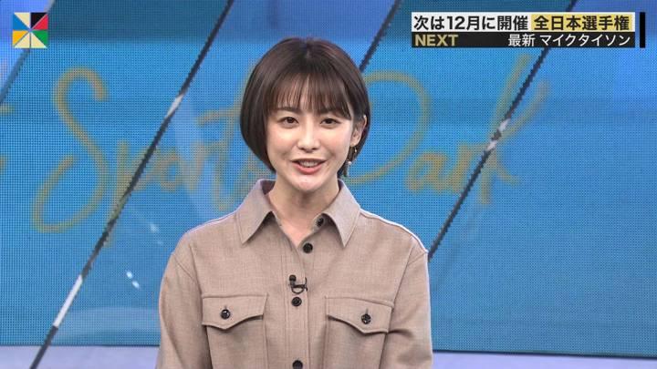 2020年11月28日宮司愛海の画像09枚目