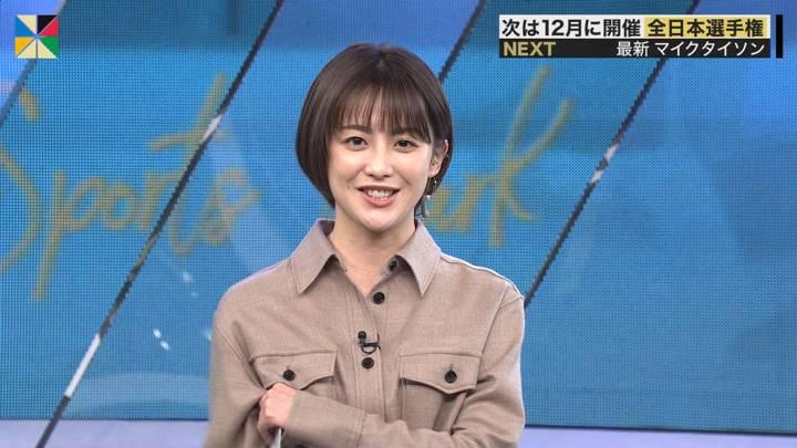 2020年11月28日宮司愛海の画像10枚目