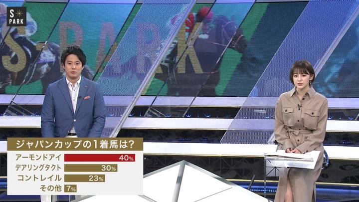 2020年11月28日宮司愛海の画像17枚目