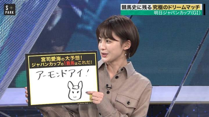 2020年11月28日宮司愛海の画像21枚目