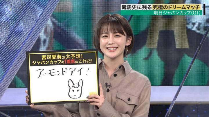 2020年11月28日宮司愛海の画像23枚目
