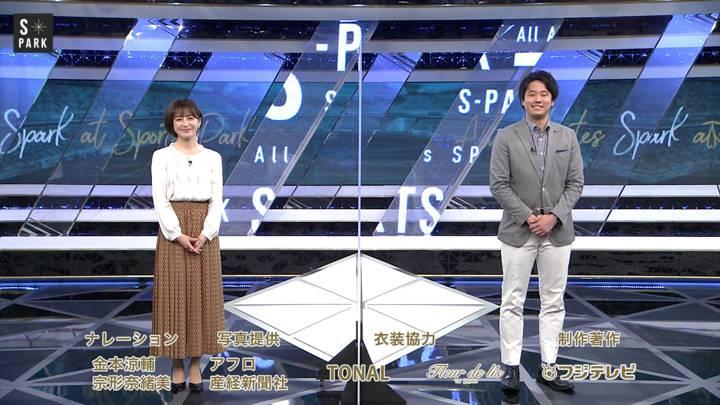 2020年12月05日宮司愛海の画像10枚目